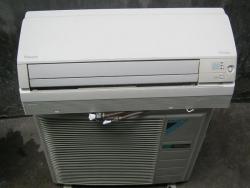 Chọn mua máy lạnh Daikin